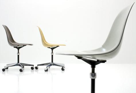 Eames Office Sidechair - 0