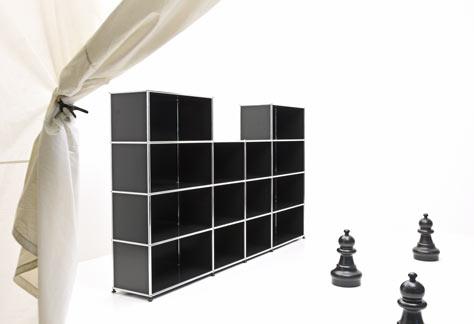 usm haller m bel 5817 sideboard schrank bogen33. Black Bedroom Furniture Sets. Home Design Ideas